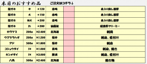 2014.10.30-1