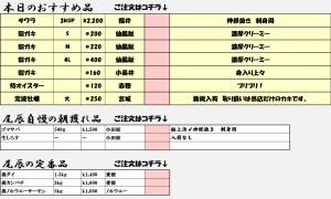 2014.12.12